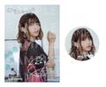 亜咲花 2ndアルバム「Pontoon」、ジャケットや店舗特典画像を公開! オンライン個別お話し会の応募が7月17日(土)スタート!