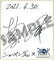【プレゼント】「ニューヤングTV」4周年&「ラグナロクオリジン」生配信記念! 小野坂昌也&小西克幸サイン色紙を1名にプレゼント!!