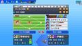 【Switch】今年の夏はスポーツゲームを楽しもう!スイッチで遊べるスポーツゲーム4選!