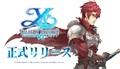 スマホオンラインRPG「イース6 オンライン~ナピシュテムの匣~」、本日7月20日配信開始! 「iPhone 12」が当たる記念キャンペーン開催!!
