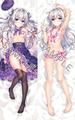 「精霊幻想記」セリア=クレールの抱き枕カバーが再販決定! 受注は9月26日まで!