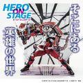 ディスプレイすればそこに英雄の世界が広がる。「ヒーロー オン ステージ 仮面ライダー龍騎&ドラグレッダー」登場!
