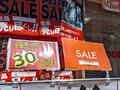 ハードオフグループの古着屋「モードオフ秋葉原店」が、7月25日をもって閉店 跡地には「ハードオフ秋葉原2号店」が新規オープン!