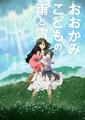 「竜とそばかすの姫」グッズプレゼントも!「時をかける少女」など細田守・スタジオ地図4作品が8月2日(月)よりディズニー・チャンネルで初放送!