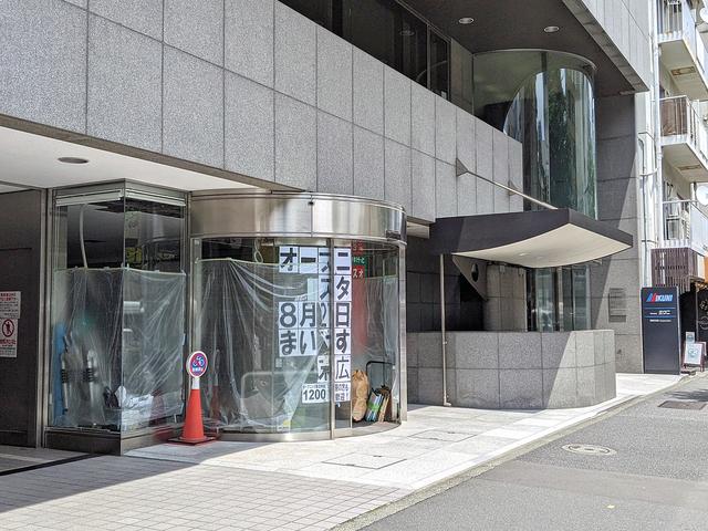 都市型小型食品スーパー「まいばすけっと 末広町駅前」が、8月27日オープン!