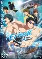 「劇場版 Free!-the Final Stroke-」特報第2弾・ストーリー・ムビチケ第2弾など一挙公開!