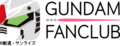 「機動戦士ガンダム 逆襲のシャア」から、アムロ・レイのパイロットスーツ姿をイメージした特別仕様の「G-SHOCK x GUNDAM」が登場! 7月31日予約受付開始!!