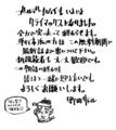 「ゴールデンカムイ」連載7年、ついに最終章突入ッ! 9月17日までコミック全話無料大開放ッッッ!!!!