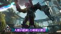 スパイク・チュンソフト、恐竜サバイバル「ARK: Ultimate Survivor Edition」パッケージ版を本日発売!