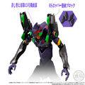 「EVA-FRAME:ヱヴァンゲリヲン新劇場版02 」に連動して「新劇場版:Q」の最終決戦が再現できるセットが登場!
