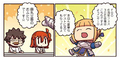 「Fate/Grand Order」、「ますますマンガで分かる!FGO」第206話を更新!