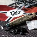 「機動戦士ガンダム」から、ジオン公国軍の官給品をイメージしたシリーズに、「ペンサンダー」が登場!