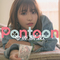 亜咲花 2ndアルバム「Pontoon」MV公開! 東名阪ツアー9月・10月に開催決定!