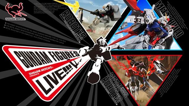 「機動戦士ガンダム」シリーズフィギュアの最新情報を届ける特別番組「GUNDAM FIGURES LIVE」、7月28日(水)19:30よりライブ配信決定!