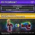 「騎士竜戦隊リュウソウジャー」より、ナダとガイソーグの音声を多数収録した「ガイソーケン-MEMORIAL EDITION-」が登場!