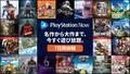PS Now、8月は「NieR:Automata」など3タイトルが追加! 定額で遊び放題