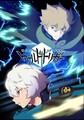 TVアニメ「ワールドトリガー 3rdシーズン」ティザービジュアル公開! 8月15日(日)には村中知・梶裕貴ら出演の生配信も!