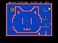 レトロゲーム配信サービス「プロジェクトEGG」にて、「にゃんぴ☆これくしょん(MSX2・Windows10対応版)」が無料配信!