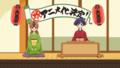 good!アフタヌーン連載「うちの師匠はしっぽがない」がTVアニメ化決定! ティザーPV&キャスト公開!