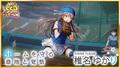 「八月のシンデレラナイン」リリース1500日記念ログイン&SNSキャンペーン実施中! 大型キャンペーン「八夏祭」第1弾も開催!!
