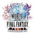 スクエニ「夏!遊び納めセール」PS Storeで8月18日まで開催! 「ドラクエ」や「FF」がお得に!