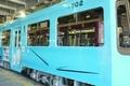 「転生したらスライムだった件」路面電車が九州上陸! リムル様の全国行脚、第2弾は長崎に!!