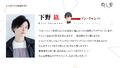 TVアニメ「殺し愛」主演は大西沙織と下野紘! ティザーPV公開&サイン入りポスターが当たるキャンペーンも!