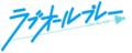 青春バトミントンアニメ「ラブオールプレー」、2022年春放送決定!