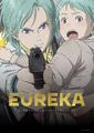 映画「EUREKA/交響詩篇エウレカセブン ハイエボリューション」11月26日公開決定! 特報第3弾、名塚佳織らキャストコメントが到着!