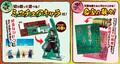 「鬼滅の刃」キシリトールガム/クランキー計30種類のデザインが 8月24日より発売!  集めて楽しめる仕掛けも!