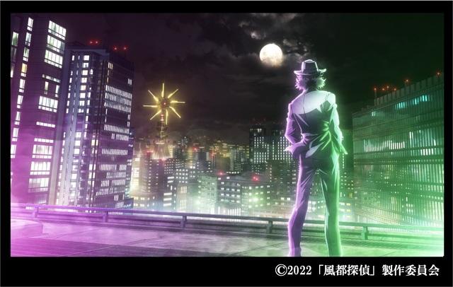 2022年夏配信開始予定のアニメ「風都探偵」より、作品イメージボード公開! 制作は新進気鋭のアニメスタジオ・スタジオKAIに決定!!