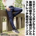 「ゆるキャン△」リラックスジーンズが8月19日まで予約受付中! さりげないプリントで使いやすい!