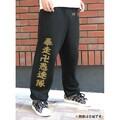 「東京リベンジャーズ」の特攻服をイメージしたアパレルアイテムが、ヴィレヴァンオンラインで再受注販売中!