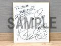 2ndアルバム「Pontoon」のリリース記念! 亜咲花サイン色紙を抽選で1名様にプレゼント!!