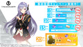 未来型戦略RPG「TIME DEFENDERS(タイムディフェンダーズ)」、8月24日(火)に正式リリース! 豪華プレゼントが当たるTwitterキャンペーン開催中!
