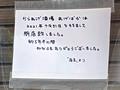 「からあげ酒場 あげばか」が、7月31日をもって閉店 ヨドバシカメラ マルチメディアAkiba1F