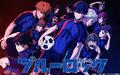 「週刊少年マガジン」の「ブルーロック」TVアニメ化決定! ティザーPV、キャラクター、キャストコメント公開!