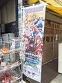 ベルサール秋葉原にて「ブシロードゲームフェス2021」が、8月14日(土)・15日(日)の2日間開催!
