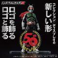 ロゴに特化したディスプレイスタンド「アクリルロゴディスプレイEX」シリーズに仮面ライダー生誕50周年ロゴが登場!
