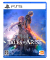 「Tales of ARISE」絢香とのタイアップが決定! タイアップ楽曲を使用した新CMも先行公開!