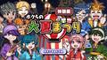 【Switch】ビーチに動物にサバイバル! 真夏を満喫できるゲーム4選!