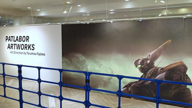 「パトレイバー」の世界を鮮やかに描くアートワークス70点以上を展示! アートディレクター・田島照久の仕事を堪能できる「PATLABOR artworks展」レポート!