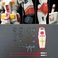 大河原邦男氏によりデザインされたドバイ国際博覧会日本館PRアンバサダー仕様の「ガンダム」がHGシリーズに登場!