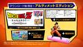 ドラゴンボールZの軌跡を巡る物語!「ドラゴンボールZ KAKAROT + 新たなる覚醒セット」ストーリーPV本日公開!