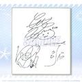 「プリズマ☆イリヤ Licht」、劇場公開を記念したオンラインくじが登場! イリヤ・美遊・クロエの新規描き下ろし水着イラストを使用した限定グッズ!!