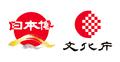 チケット応募は8月27日(金)まで!「京まふ2021」全21プログラム&増田俊樹・内田真礼の「おこしやす」PV公開!