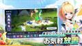 龍族覚醒! 熱き冒険へ! 本格的ファンタジーMMORPG大作「Dragonicle:ドラゴンガーディアン」事前登録スタート!!