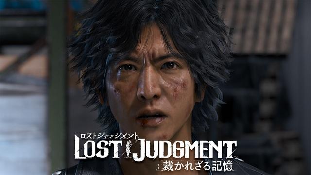 「LOST JUDGMENT:裁かれざる記憶」本編映像トレーラー公開! 8月29日までAmazon ギフトコードが当たるキャンペーンも開催