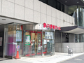 都市型小型食品スーパー「まいばすけっと 末広町駅前」が、本日8月27日8:00より営業中!