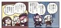 「Fate/Grand Order」、「ますますマンガで分かる!FGO」第210話を更新!